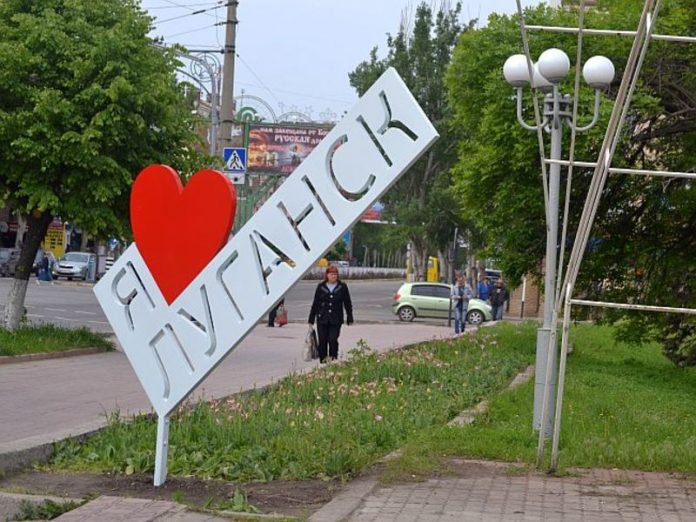 Ukrainian language in the LC lost its status as state