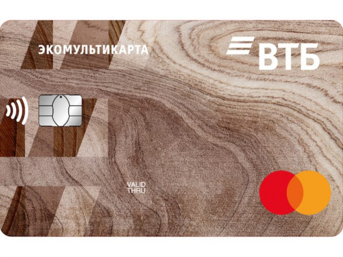 VTB started eckerty and launches gamification to clean up water bodies
