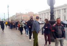A protest action against amendments to the Constitution came more than 650 of St. Petersburg