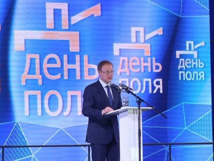 Altai indicators of the national project
