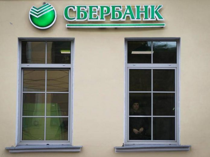 Armed robber attacked Sberbank on Vasilievsky island and disappeared with a million rubles