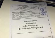 CEC began to look for double-voting