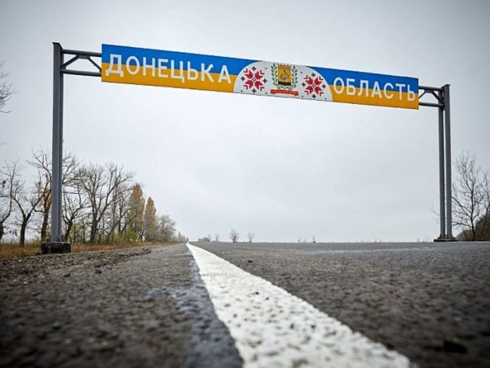 Entered into force the order to cease fire in the Donbass