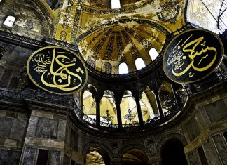 Erdogan has ignored the opinion of other countries about the transformation of Hagia Sophia into a mosque