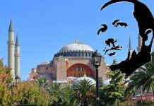 """Fixed a bug"": Erdogan explained the translation of Hagia Sophia to a mosque"