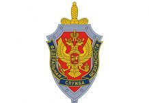 FSB of Russia has withdrawn from the car hidden in the recesses of about 55 kg of drugs