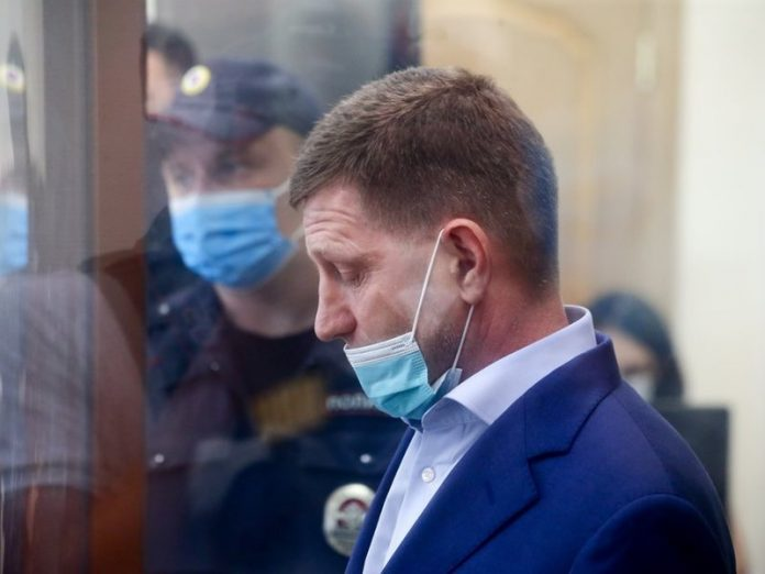 Furgal in court complained of chronic bronchitis and allergies