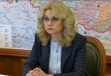 Golikova told about the deaths from the coronavirus in Russia