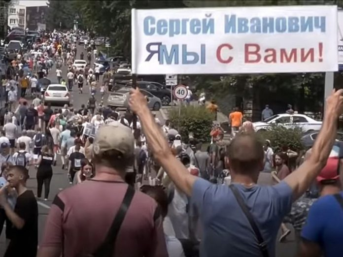 In Khabarovsk, the 20th day of protests