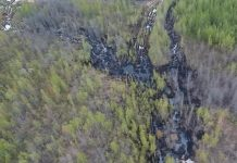 In Krasnoyarsk region spread out over 40 tons of kerosene due to a broken pipe