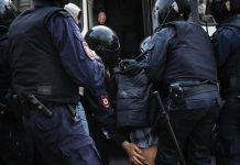 In Moscow police began to detain protesters against the amendments to the Constitution