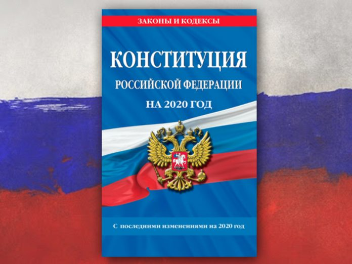 In Russia changed the Constitution began the primary vote on