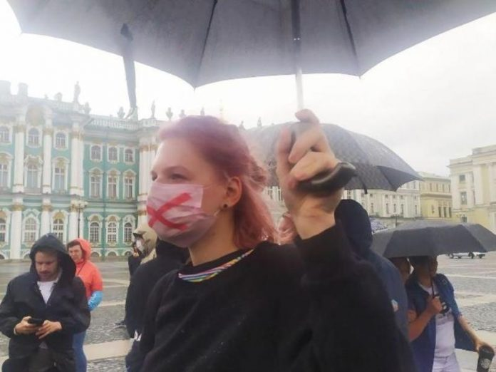 In St. Petersburg began the protests against the amendments to the Constitution (photo)