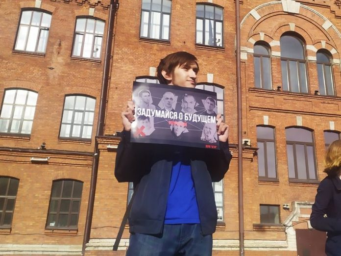 In St. Petersburg surrounded by security forces began the second wave of protest against amendments to the Constitution (photo)