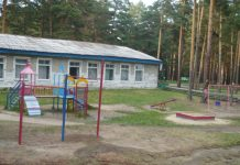 In the Ministry of education said, as the country opened up children's camps