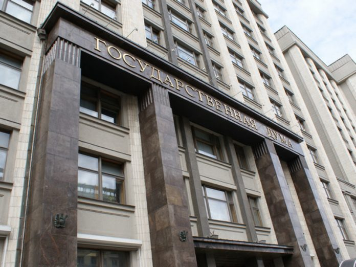In the state Duma said, how many laws will have to change due to amendments of the Constitution