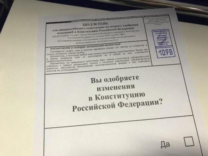 In the United States suspected Russian authorities in attempts to influence the outcome of the vote on the Constitution