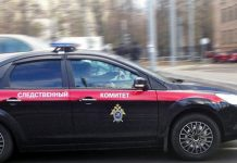 In Veliky Novgorod and under the Lower Teens were killed or faced violence