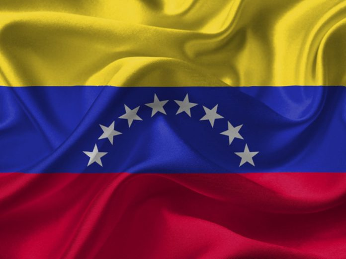 In Venezuela detained a Colombian ship with humanitarian aid