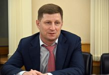 Khabarovsk Governor Furgala kept in the dark about the actions in his support