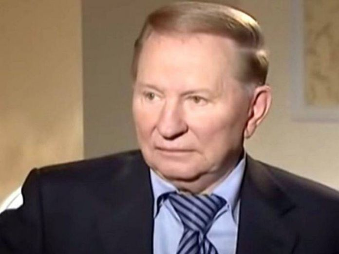 Kuchma left the contact group on Donbass