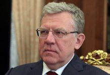 Kudrin spoke about the stagnation of the Russian economy