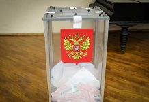 Lawyer about multi-day elections, Increasing the possibility of fraud