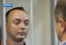 """Lost 5 lbs"": Safronov told about life under arrest"