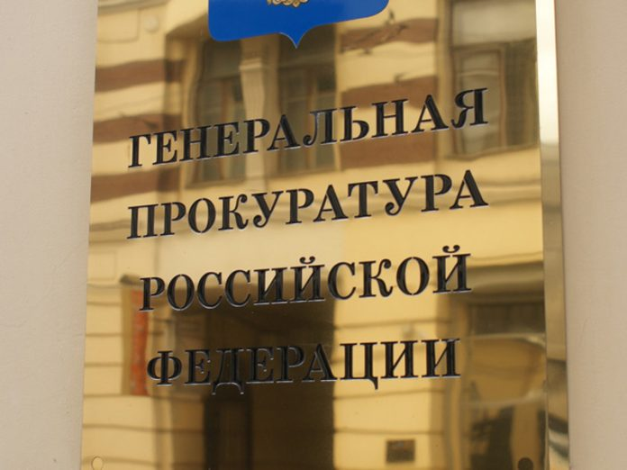Media: Deputy head of the General Prosecutor's office staged a riot with assault on a police officer