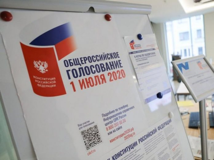 More than 4 million Muscovites voted for amendments to the Constitution
