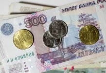 Most Russians do not want to give up cash
