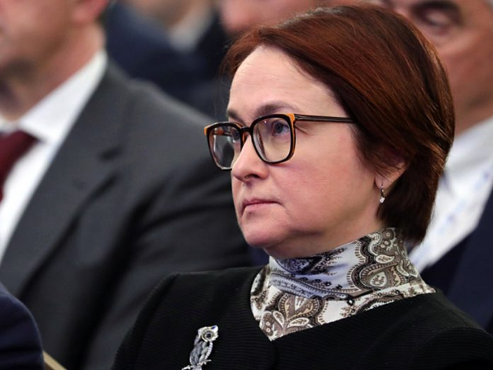 Nabiullina speculate about the risks of the second wave COVID-19
