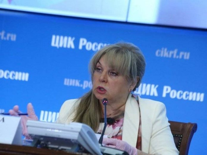Pamfilova said that the first survey of the CEC was deleted by mistake