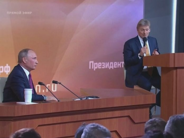 Peskov told, what it's like to work with Putin