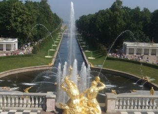 """""""Peterhof"""" is moving to electronic tickets"""