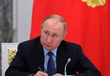 Putin has reduced the number of the Central apparatus of the interior Ministry, more than 130 people