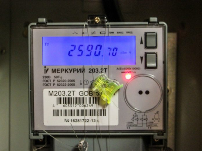 Residents of Russia in the pandemic was released from expenses on electricity