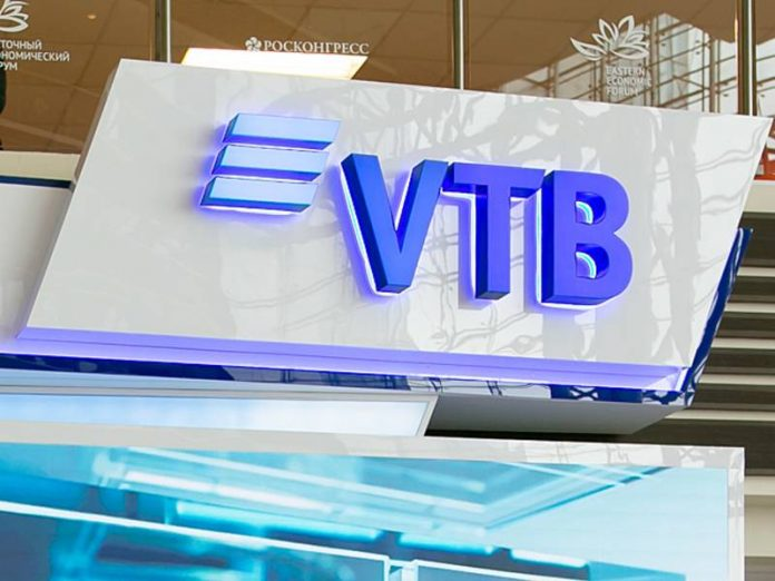 Retail business VTB in St.-Petersburg will be headed by Aleksandr Vyalkov