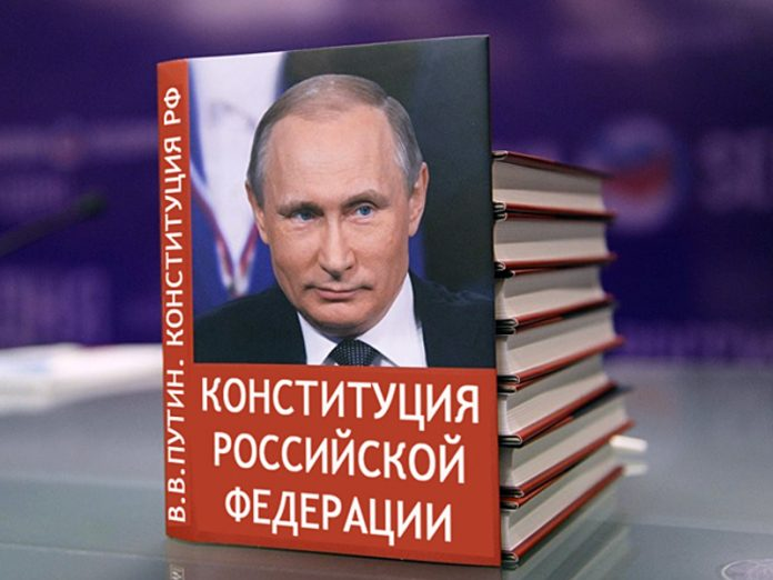 Russia, healed by the amended Constitution