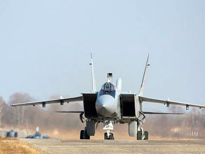 Russian fighters were driven away from the boundaries of the American spy plane