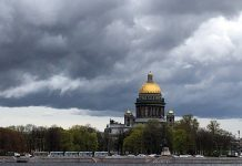 Smolny was named the most attractive for investors sectors of the economy in St. Petersburg