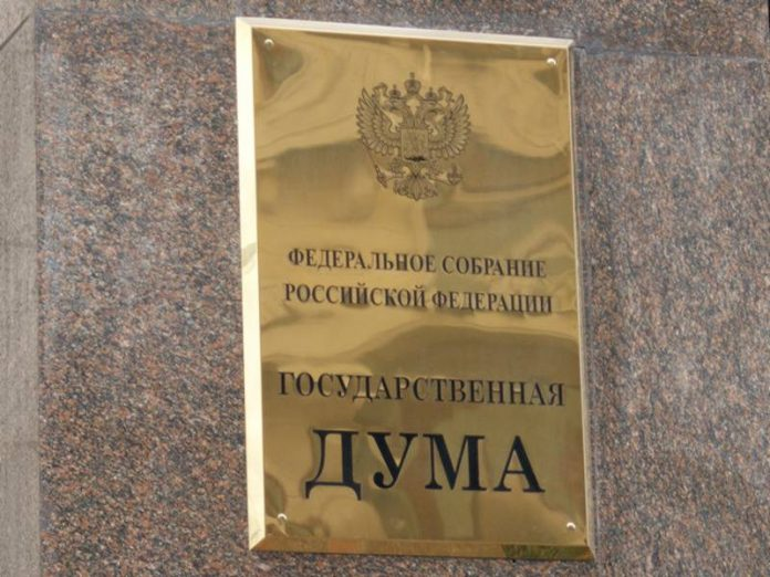 State Duma deputies will check for the presence of foreign citizenship