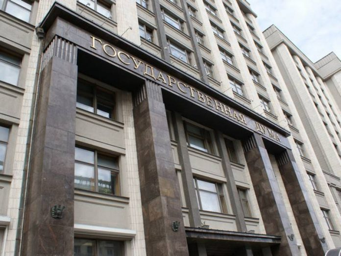 State Duma Deputy asks to check the activities of JSC