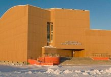 Taimyr regional Museum has successfully mastered the online format