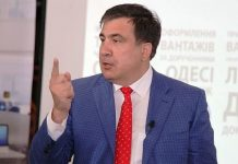 "Tbilisi Kiev demanded an explanation in connection with the statement of Saakashvili about the ""illegitimacy"" of the government of Georgia"