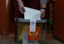 TEC members criticized the bill authorizing to hold a multi-day elections in Russia