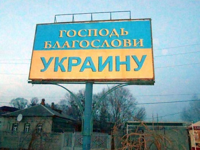 The authorities DND announced the transfer of the Ukrainian side of the body