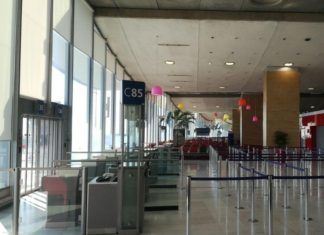 The ban on international flights has decided to extend until August 1