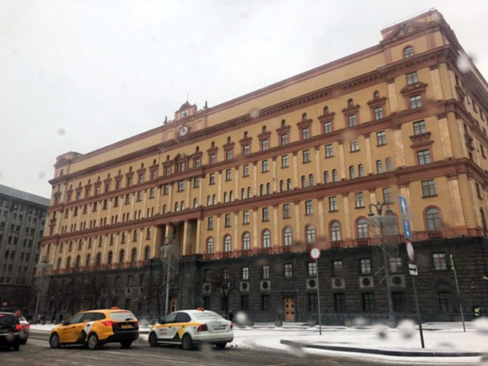 The building of the FSB in Moscow again detained journalists