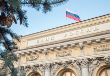 "The Central Bank has selected a license from ""National Bank of Tuva"""
